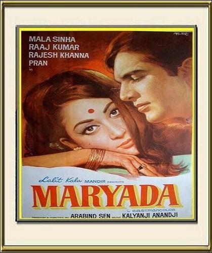 Maryada - 1971