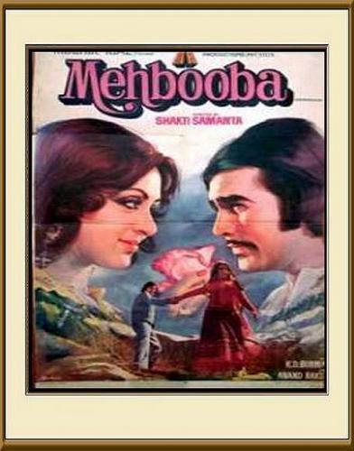 Mehbooba - 1976