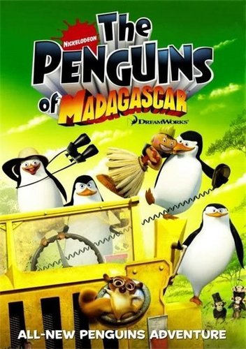 Omg... DvD cover with TWO SKIPPERS!!!!!