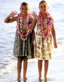 You're Invited To Mary-Kate And Ashley's Hawaiian Beach Party