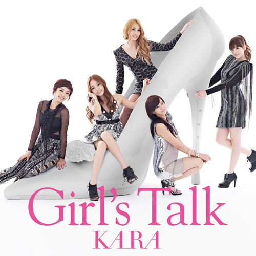 ♥Kara Girls' Talk♥