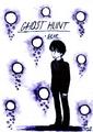 Ghost Hunt-Gene