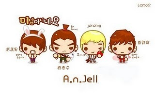 It's My A.n.jell