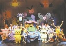 Pokemon Live! The Musical