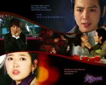 ☆Hwang Tae Kyung & Go Mi Nyu☆