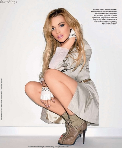 Lindsay Lohan wallpaper possibly with a hip boot and a portrait entitled 2011