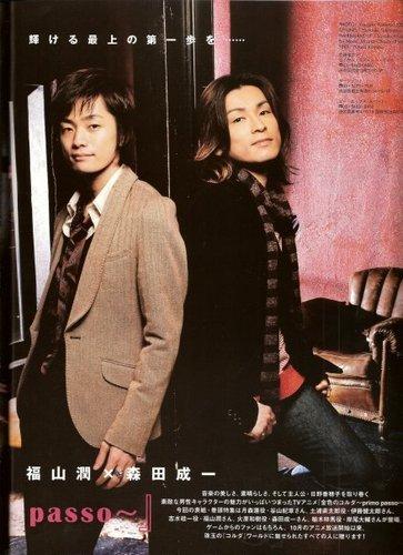 Fukuyama Jun and Morita Masakazu