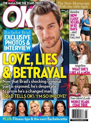 Leah, Corey, Aliannah, And Aleeah- On The Cover Of OK MAGAZINE