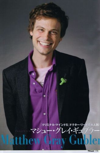 Matthew Gray Gubler images Matthew Gray Gubler wallpaper and background photos