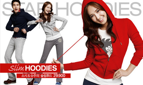 SPAO 星, 星级 Hoodie Collection