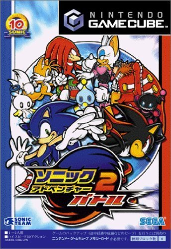 Sonic japanese game!!!