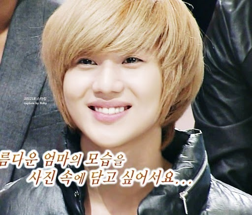 http://images4.fanpop.com/image/photos/19000000/Taemin-cute-shinee-19071765-512-437.jpg