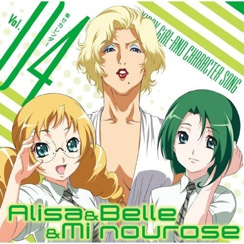 Alisa,Belle,Mi Nourose