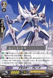 Blaster Blade card