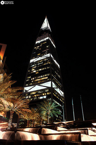 Faisaliah Tower  - kingdom-of-saudi-arabia Photo