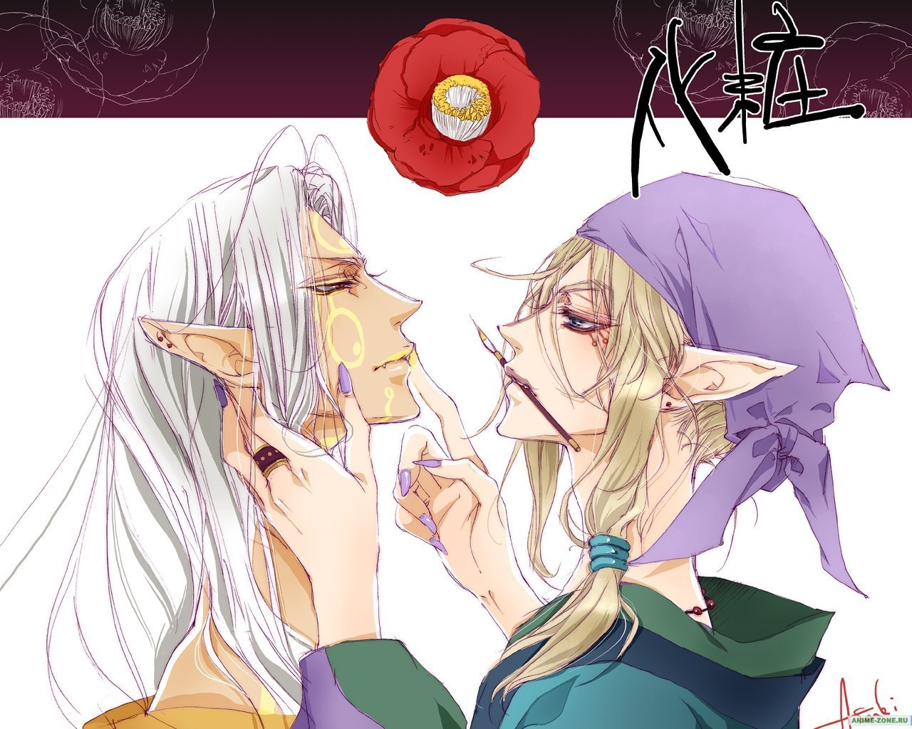 Yaoi blood elf pornos picture
