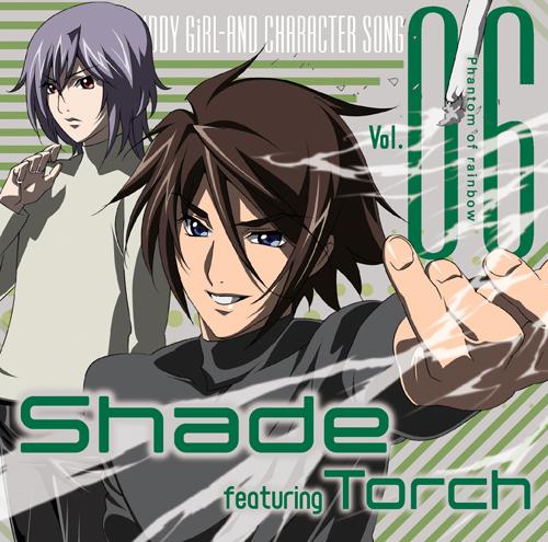 Shade,Torch