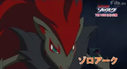 Pokémon Images Zoroark Wallpaper And Background Photos 19193659