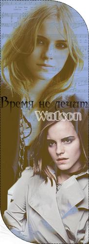 Emma Watson)