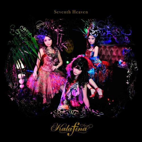 Kara no Kyokai ED7 - Seventh Heaven