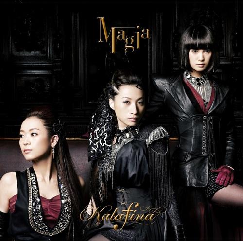 Mahou Shoujo Madoka ☆ Magica ED - Magia