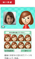 Mii Yourself