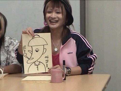 Miku (An Cafe)
