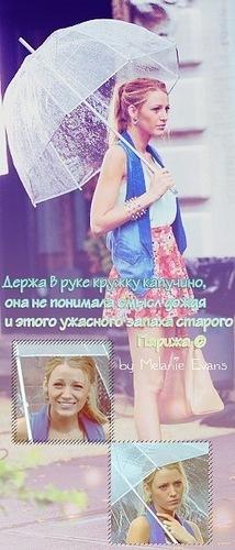 Serena)