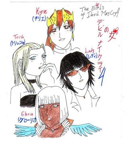 The girls of DMC4