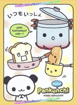 pankunchi cooking fun time!