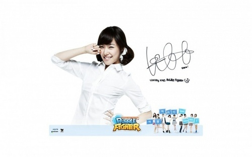 snsd bubble fighter