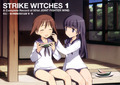 witches - strike-witches screencap