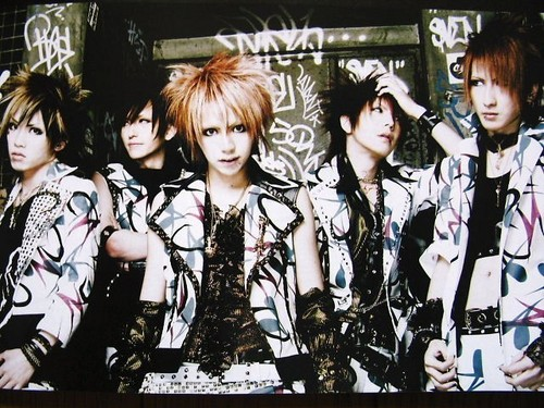 Jrock wallpaper called Alice Nine