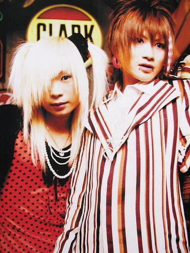 Bou & Miku (An Cafe)