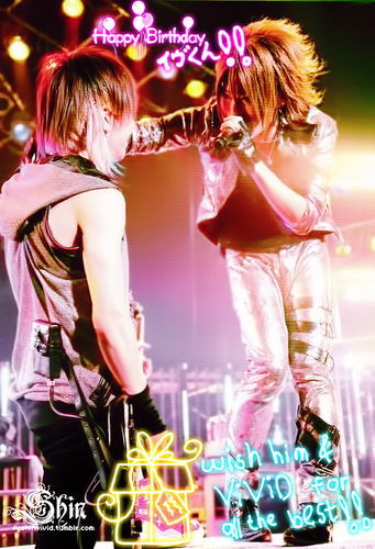 Happy Birthday IV (ViViD)