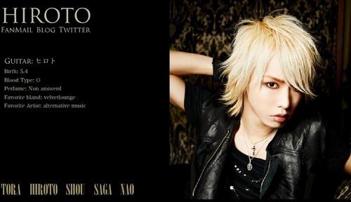Hiroto(Pon)))))