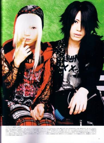 Kanon and Bou