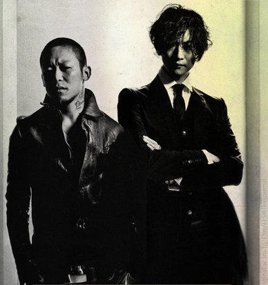 Kyo and Toshiya - Lotus