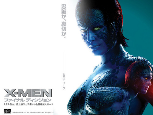 X-men THE MOVIE wallpaper called Mystique
