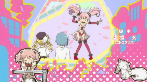 Mahou Shoujo Madoka Magica fondo de pantalla possibly with anime called Opening