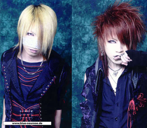 the GazettE(ガゼット) 壁紙 titled Ruki and Reita