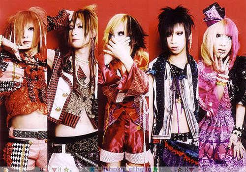 Ryosuke, Ryuto ,Sou, Yuki, Ban