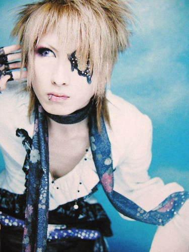 Saga (Alice Nine)