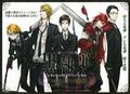 Shinigami - anime-guys photo