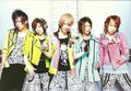 SuG Whole Band - japanese-bands photo