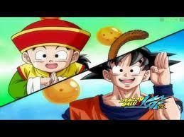 悟空 and son
