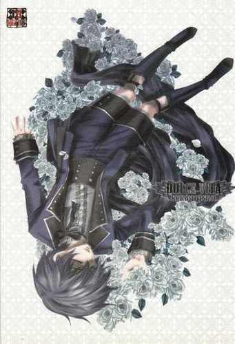 this is ciel