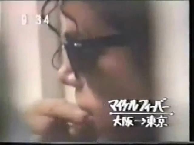 *_Michael In Japan_*