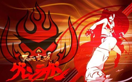 Blaze Yoko kertas dinding