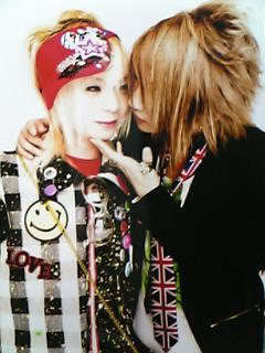 Bou and Miku
